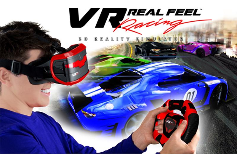 VR Real Feel Racing